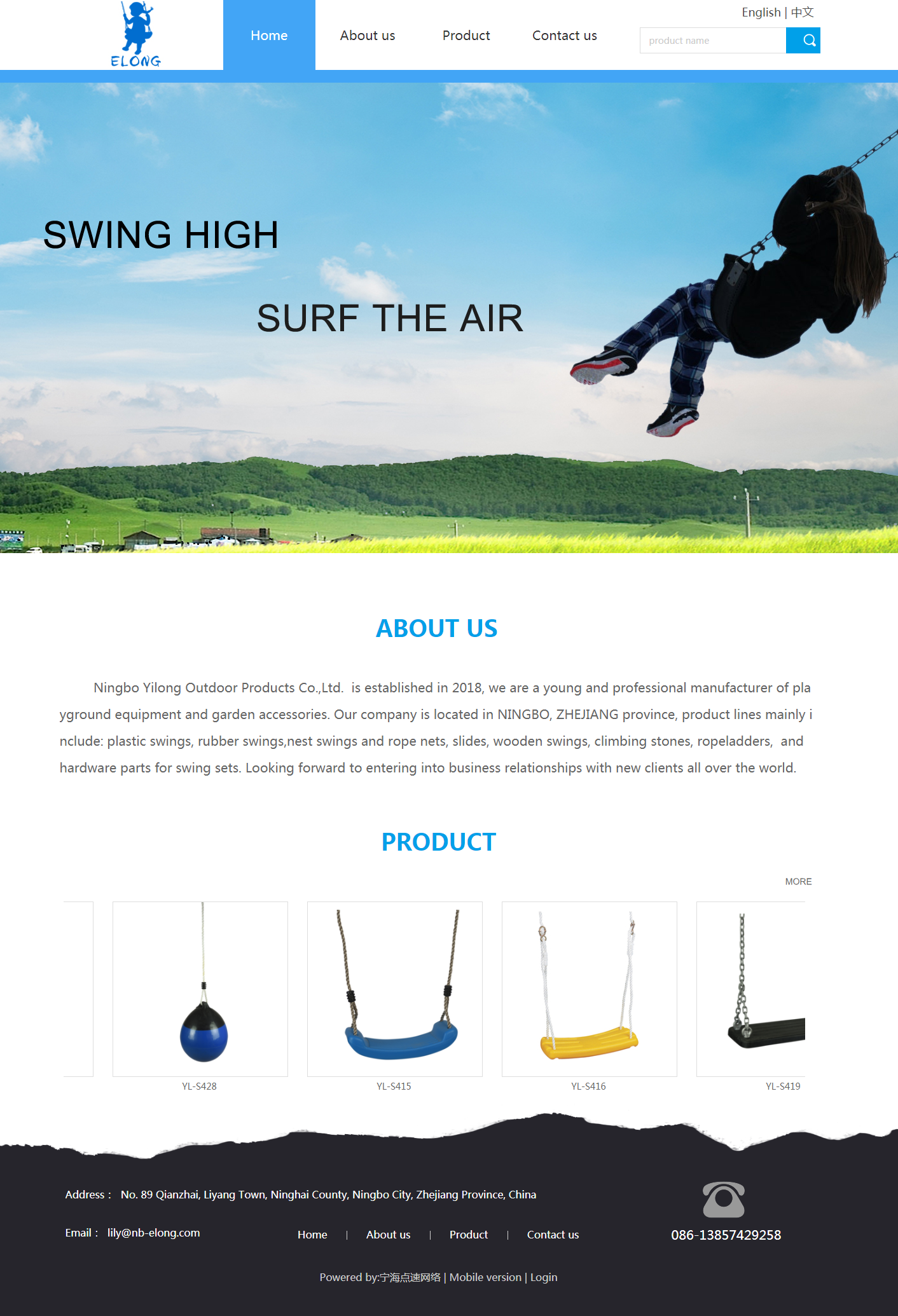 Ningbo Yilong Outdoor-swings_playground_outdoor.png